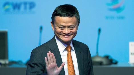 """""""En China, todas las normas nos tratan de obstaculizar"""", resumió Jack Ma."""