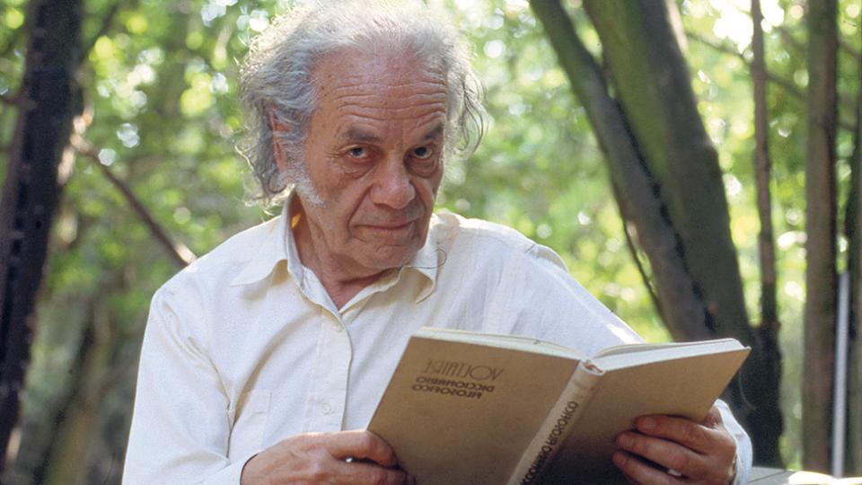 Archivo vivo de la poesía | Cultura Roban cuadernos de Nicanor Parra