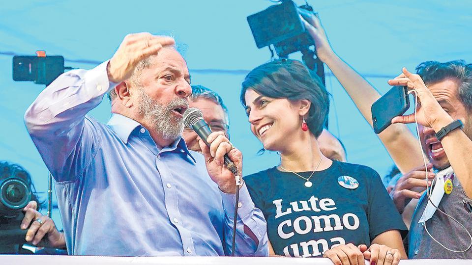 Luiz Inácio Lula da Silva está preso en Curitiba desde el 7 de abril.