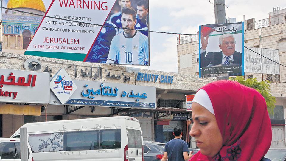 Advertencia sobre la ocupación y las violaciones a los derechos humanos de los palestinos.