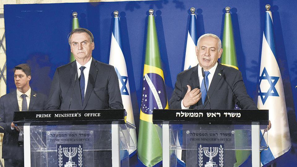 """""""Obrigado"""", respondió Netanyahu a su invitado Bolsonaro tras escuchar una serie de alabanzas."""