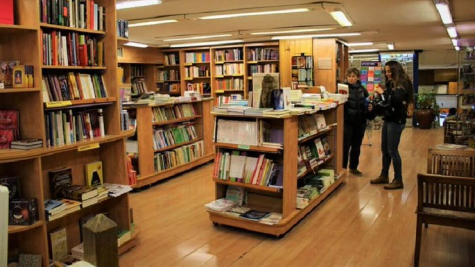 Los libreros españoles se unen contra Amazon