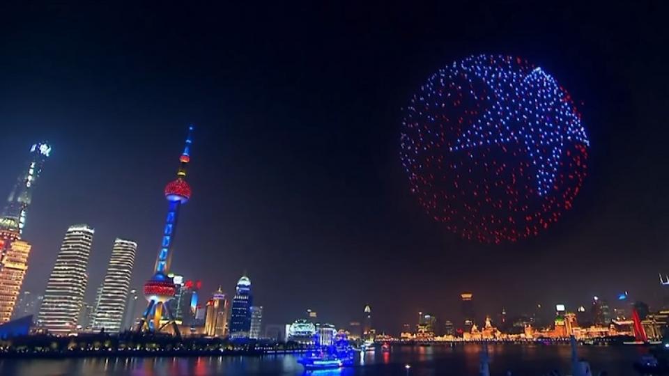 Dos mil drones para recibir el año nuevo en China