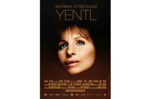 """El afiche de la película inspirada en la """"Doncella de Ludmir""""."""