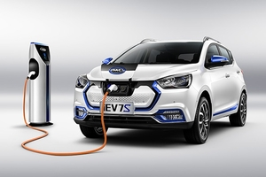 El iEV7S tiene una autonomía cercana a los 300 kilómetros.