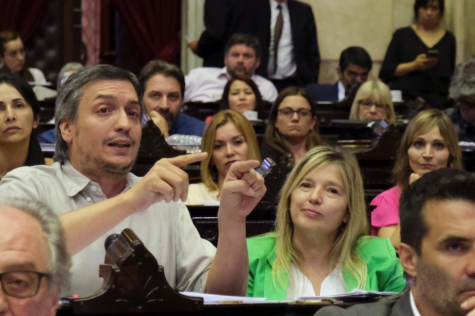 El presidente del bloque del Frente de Todos (FdT), Máximo Kirchner, junto a los jefes de los bloques provinciales, presentó un proyecto de ley de protección de ecosistemas que puedan ser víctimas de incendios provocados o intencionales
