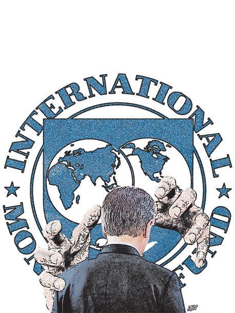 El abrazo al FMI