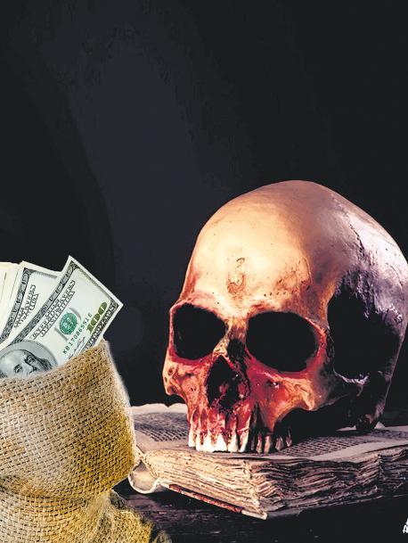 Costos y beneficios de declarar el default